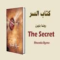 كتاب السر icon
