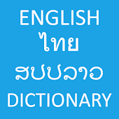 English To Thai And Lao