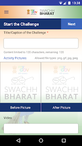 Swachh Bharat Abhiyaan screenshot 3