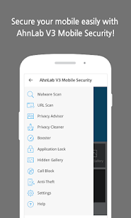 AhnLab V3 Mobile Security: miniatura de captura de pantalla
