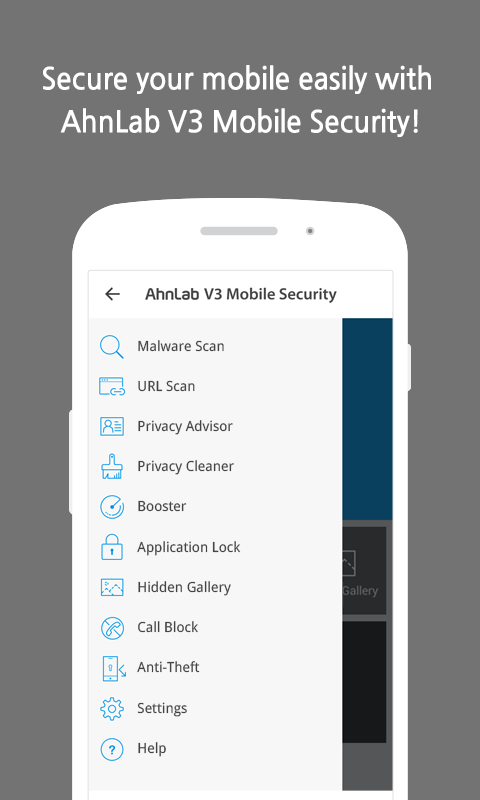 AhnLab V3 Mobile Security: captura de pantalla