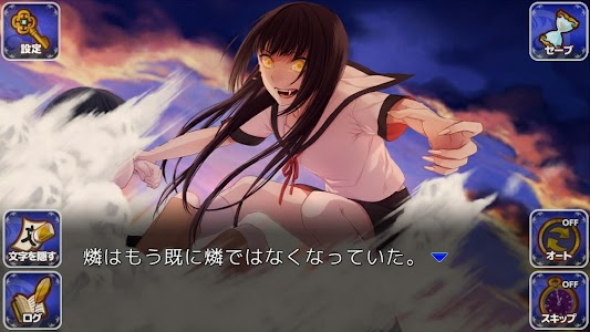 燐-Rin- screenshot 3