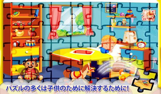 無料教育Appの幼児学習ABCの手紙|記事Game