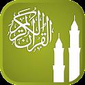 Quraan-E-Karim (11 Lines) icon