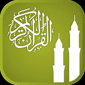 Quraan-E-Karim (11 Lines) 1.6