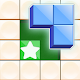 Tetra Block - Puzzle Game Download for PC Windows 10/8/7