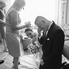 Wedding photographer Bubusława Górny (bubuslawa). Photo of 13.02.2018