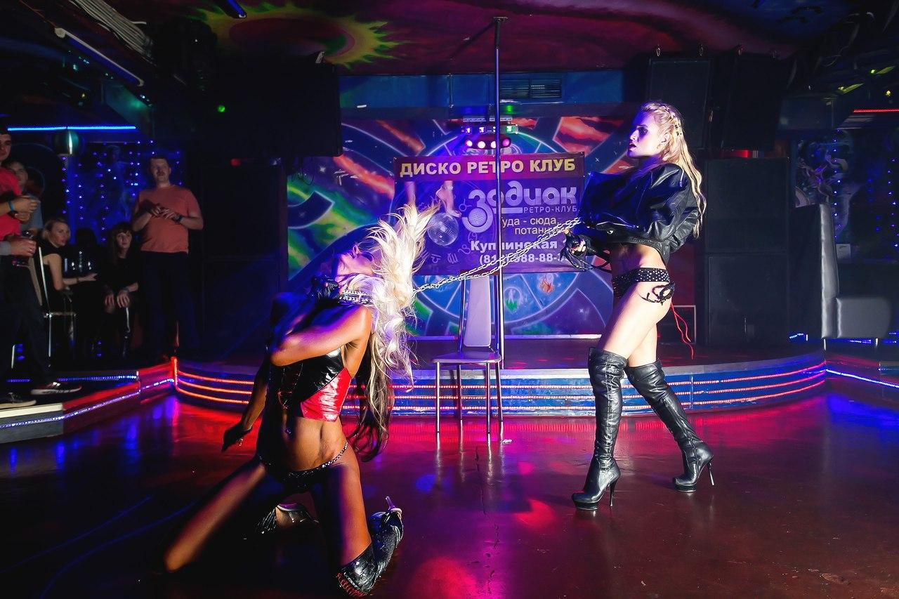 Light show в Уфе