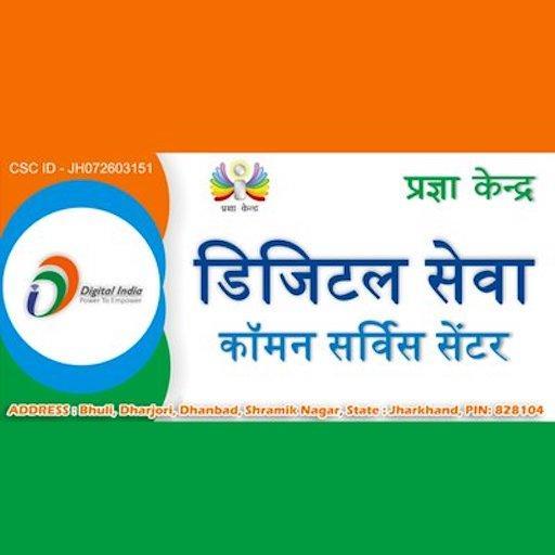 Pragya Kendra CSC Center - Apps on Google Play