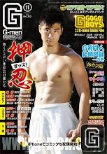 Photo: ジオフロント入荷情報:   月刊 G-men(ジーメン)入荷しました。  media space GEOFRONT http://www.geofront-osaka.com