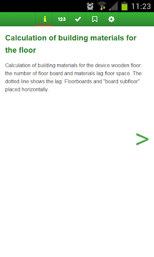 Calculation of wooden floor