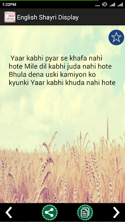 Hindi Shayari 2017 8.0 screenshot 592397