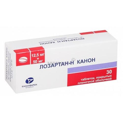 Лозартан-Н Канон таблетки п.п.о. 50мг+12.5мг 30 шт.