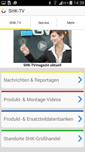 玩商業App|SHK-TV免費|APP試玩