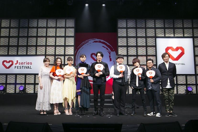 藤岡靛、山本美月與多位知名演員歌手來台 驚喜公布明年4月台灣演唱會:「你們好好記住了!」