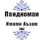 Пандномаи Имоми Аъзам(рҳ) for PC-Windows 7,8,10 and Mac