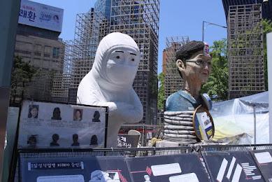 韓国の格差地帯を歩く…慰安婦像以上のインパクト?ソウル「サムソン少女像」を見に行く