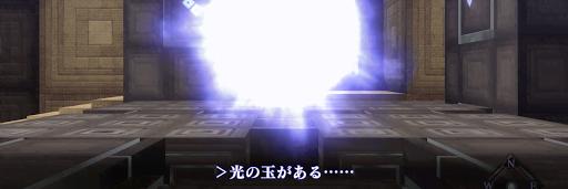 女神転生3_光の玉