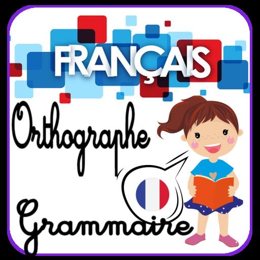 règles d'orthographe et grammaire Icon