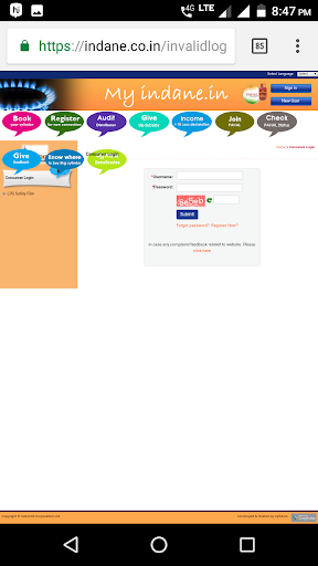 LPG Gas Booking 1.0 screenshots 5
