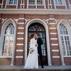 Wedding photographer Anastasiya Krylova (Fotokrylo). Photo of 21.09.2018