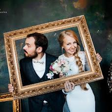 Wedding photographer Lena Bondarenko (lenabondarenko). Photo of 28.08.2016