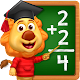 Math Kids - Add, Subtract, Count, and Learn Download for PC Windows 10/8/7