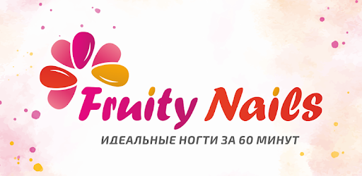 Fruity <b>Nails</b> - Apps on Google Play