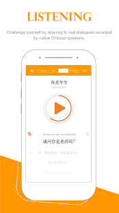 Speak Chinese Screenshot