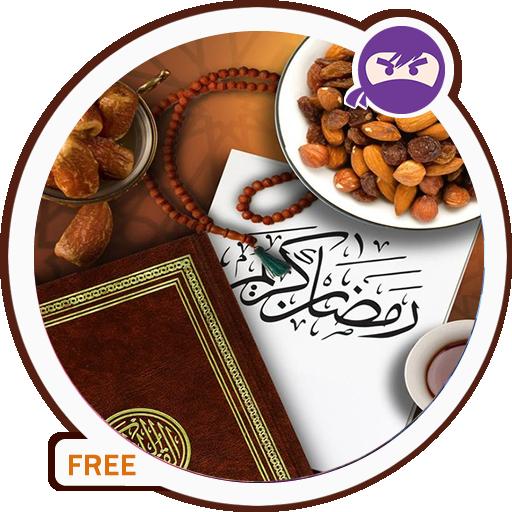 書籍App|İslam Alimleri LOGO-3C達人阿輝的APP