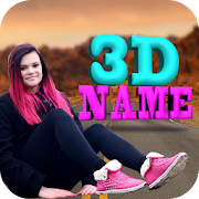 3D My Name Wallpaper