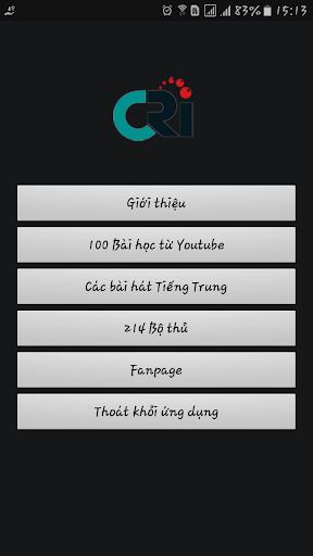Hanyu CRI