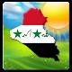 طقس العراق