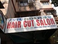 Store Images 2 of 7 Wonders Hair Kut