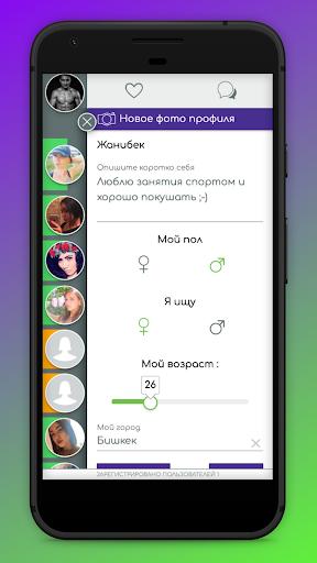 Flirtbox 1.0.23 screenshots 4