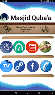 Masjid Quba'a- screenshot thumbnail