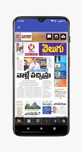 kothagudem news and papers screenshot 1