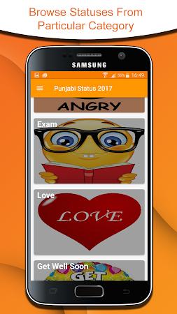Punjabi Status 2017 1.3 screenshot 982948
