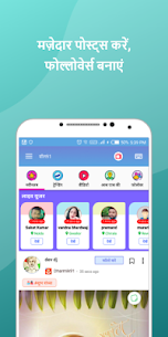 Mall91 Money91, Earn by refer, Shop on TV and chat Apk Latest Version Download For Android 8
