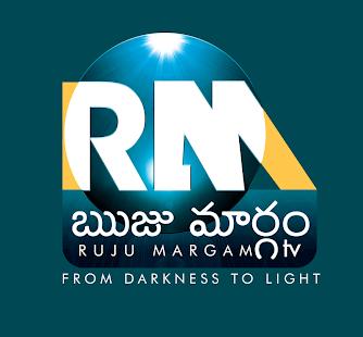 Rujumargam TV - náhled