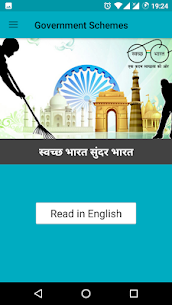 Government Schemes App Download For Android and iPhone 1