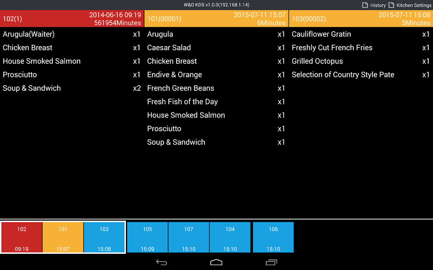 Restaurant Kitchen Order Display w&o kitchen display - kds - android apps on google play