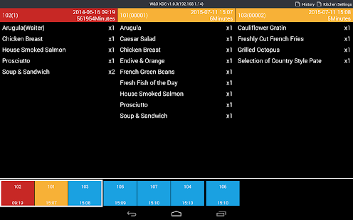 W&O Kitchen Display System - KDS - Apps on Google Play