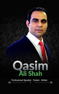 Qasim Ali Shah - Official- screenshot thumbnail