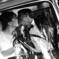 Wedding photographer Natalya Nikitina (PNfoto). Photo of 01.03.2016