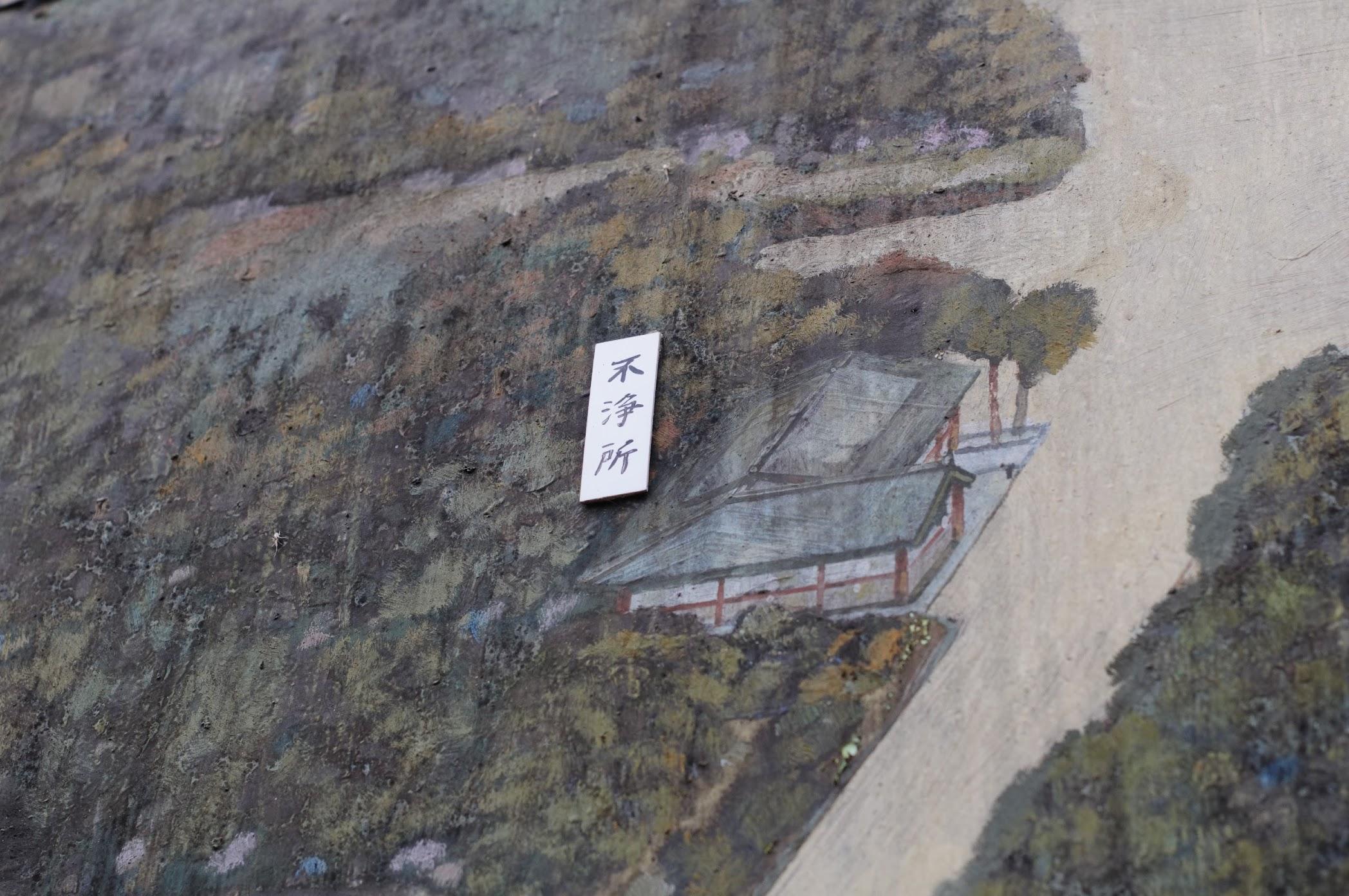 下鴨神社の看板
