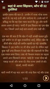 Category:インドの説話集 (page ...