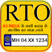 App RTO Vehicle Information - vehicle owner details APK for Windows Phone