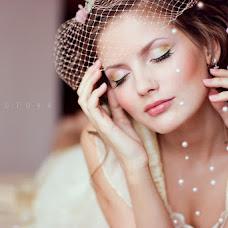 Wedding photographer Rada Zotova (rada). Photo of 18.05.2014