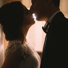 Wedding photographer Irina Gricay (Gritsay). Photo of 04.08.2018